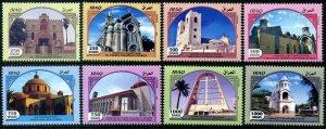 HERRICKSTAMP NEW ISSUES IRAQ Churches 2020