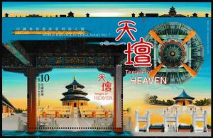Hong Kong Temple of Heaven 天壇 $10 stamp sheetlet MNH 2018