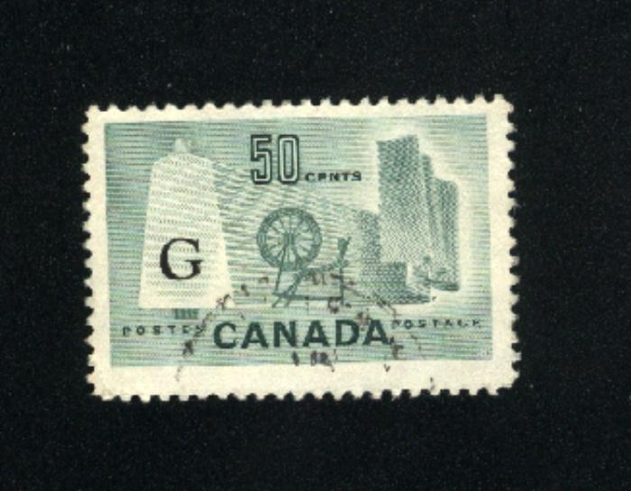 Canada #O38  3  used  1953-55 PD