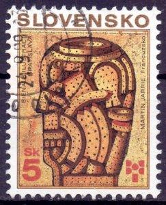 Slovakia. 1999. 346. Illustration. USED.