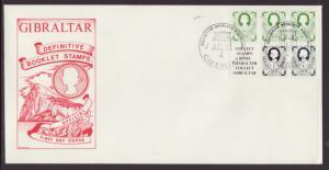 Gibraltar Booklet Pane 1981 U/A FDC BIN