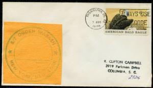 UNITED STATES S/T OGDEN WABASH  PHILADELPHIA, PA 8/7/1970 TO COLUMBIA, SC (27)