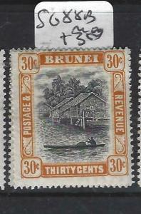 BRUNEI  (PP0905B)  RIVER  30C  SG 88B   MOG