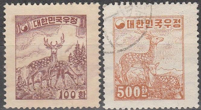 Korea #197-8  F-VF  Used CV $9.00   (A14209)