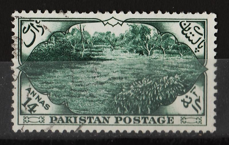 Pakistan 1954 7th Anniversary of Independence 14A (1/7) USED
