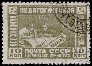 Russia Scott 435 (1930) Used H F-VF B