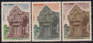 Cambodia 119-121 Mint VF LH