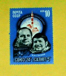 Russia - 4570, Complete, MNH - Space, SCV - $0.40
