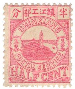(I.B) China Local Post : Chinkiang ½c
