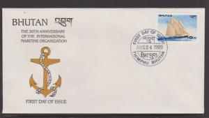 BHUTAN FDC OF BLUENOSE1989  LOT#452