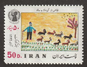 Persian/Iran stamp, Scott# 1578, mint hinged, UNICEF, # F-67