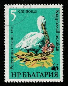 1984 Bird Bulgaria 5ct (TS-696)