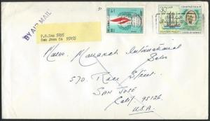 KUWAIT 1973 airmail cover to USA -.........................................52265