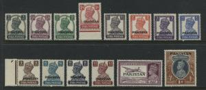 Pakistan KGVI overprinted 1947 set to 1 rupee mint o.g.
