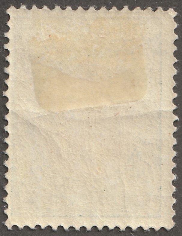 Persian/Iran stamp, Scott#456, mint hinged, gum, 26CH, dark green/mrn #v-132