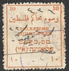 PALESTINE c1920 10 COURT FEES REVENUE w/o Currency Indication Bale 227C USED
