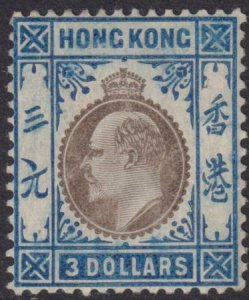 Hong Kong 1911 SC 106 MLH
