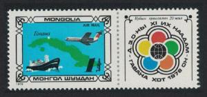 Mongolia Ship Airplane 11th World Youth Festival Havana 1v SG#1147