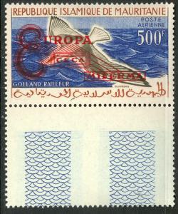 MAURITANIA 1961 EUROPA CECA MIFERMA Ty 2 Ovpt AIRMAIL Sc C16 Footnote MNH