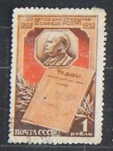 Lenin, 1903-1953, (1909-Т)