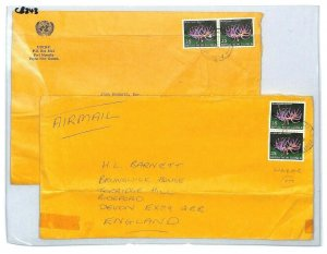 Papua New Guinea UNDP *Port Moresby*1979 *Wabag* United Nations Covers{2} CDB343