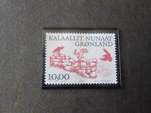 Greenland 2001 Sc 383 Bird set MNH