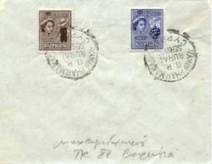 Cyprus 2m QEII Carobs and 3m QEII Grapes c1959 Kambi Pharmakas, Cyprus G.R. R...