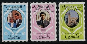 Uganda 342-5 MNH Princess Diana 21st Birthday o/p, Royal Wedding