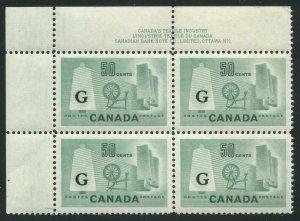 CANADA B.O.B. O38 MINT OVERPRINTED OFFICIAL PLATE BLOCK