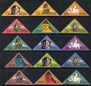 Bhutan 1966 Abominable Snowman triangular set of 15 compl...