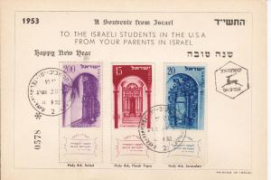Israel Souvenir card with a set of tab stamps