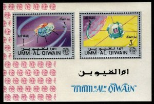 1966 Umm Al Qiwain 87-88/B5 Space Satellites, ITU