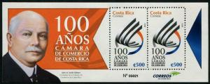 HERRICKSTAMP NEW ISSUES COSTA RICA Sc.# 668 Chamber of Commerce S/S