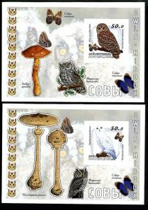 RUSSIA LOCAL 2 SHEETS IMPERF BIRDS OF PREY OWLS