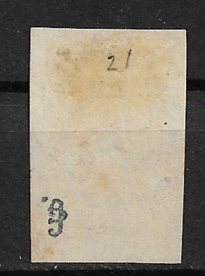 1864 Mexico 21aCoat of Arms used with Type III overprint