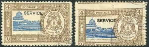 Bhopal SGO339c 4a Blue and Brown Blue Shift