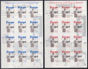 1984 Tonga 894KL-895KL Anniversary of Chronicle self adhesive / SPECIMEN