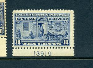 Scott #E12 Special Delivery Mint Plate #  Stamp  (Stock #E12-31)