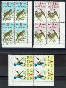 HONG KONG 1975 BIRD SET MNH ** CONTROL BLOCKS