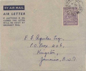 Barbados 6d Badge of the Colony Air Letter 1950 Air Mail, G.P.O. Barbados to ...
