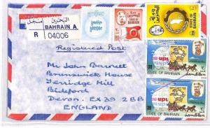 XX68 1977 BAHRAIN *Postal Directorate* BRITISH EMBASSY Registered Airmail Cover
