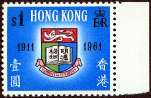 Hong Kong 1961 Univ Jubilee SG192a Gold Omitted Superb MNH Ex-Derek Worboys
