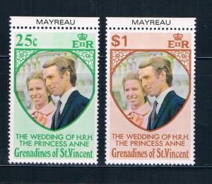 St Vincent - Grenadines 1-2 MNH set Prin Ann wed Mayreau 1973 (S0909)