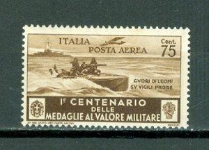 ITALY AIR  #C68...MINT...$3.25