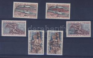 Cameroon stamp Münich olympics set+overprinted set with the winners MNH WS112065