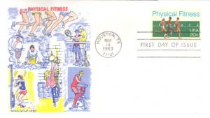US 2043 FDC - Doris Gold - Physical Fitness