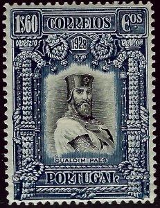 Portugal SC#451 MNH F-VF w/crease SCV$19.50...A Wonderful Country!