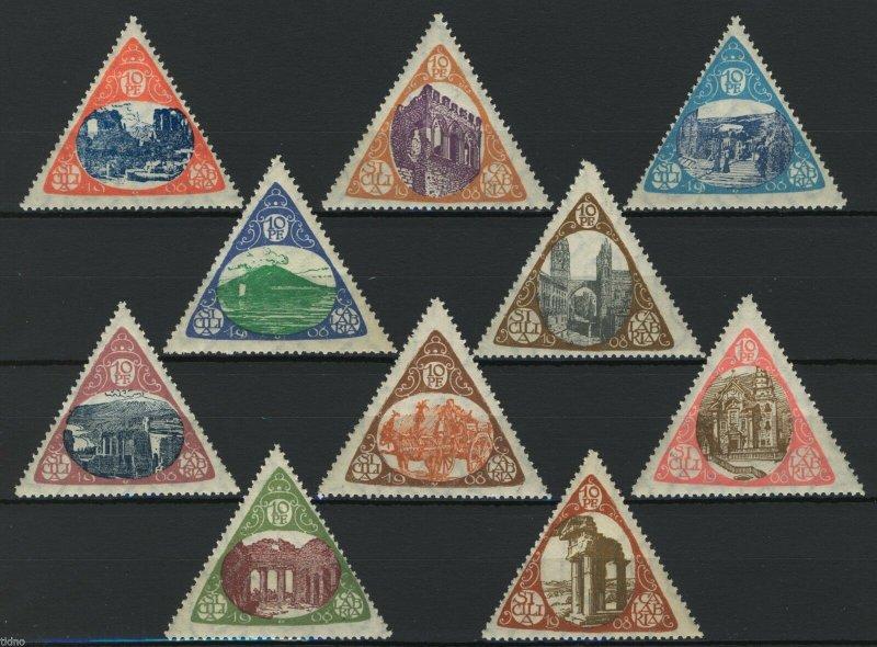 Sicilia Calabria Messina 1908 earthquake charity, German bicoloure issue
