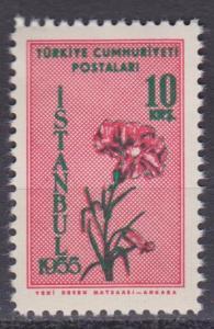 Turkey #1154  MNH VF  (ST1483)