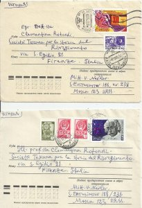 USSR 1975-1977-1979 - 3 COVERS TO ITALY - POSTALLY USED